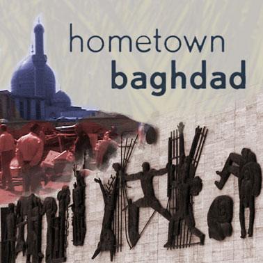 Hometown Baghdad logo
