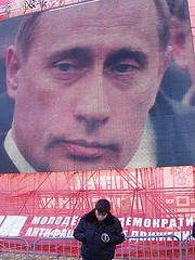 Putin on Banner
